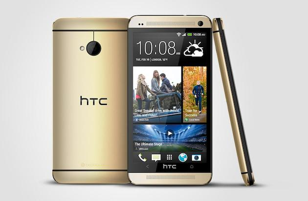 HTC One features – Smartphone4me